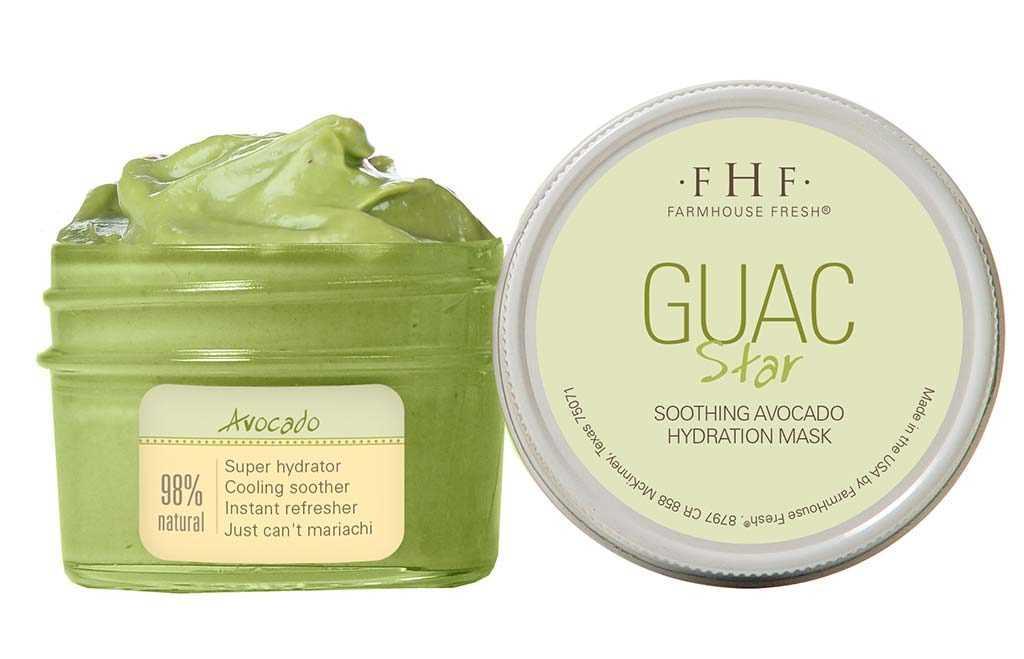 a jar of guacamole face cream